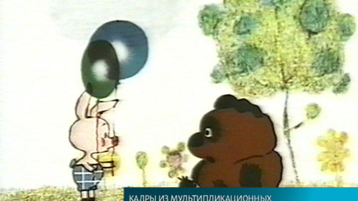 Молодым американцам показали русские мультфильмы и записали их реакцию на камеру