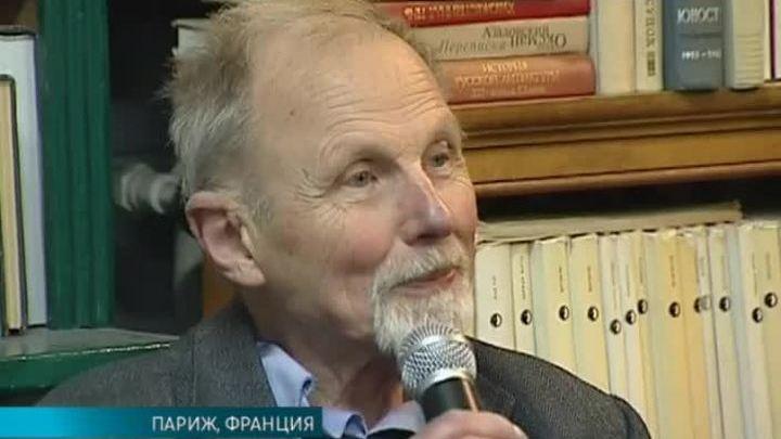 Исполняется 85 лет историку и слависту Никите Струве