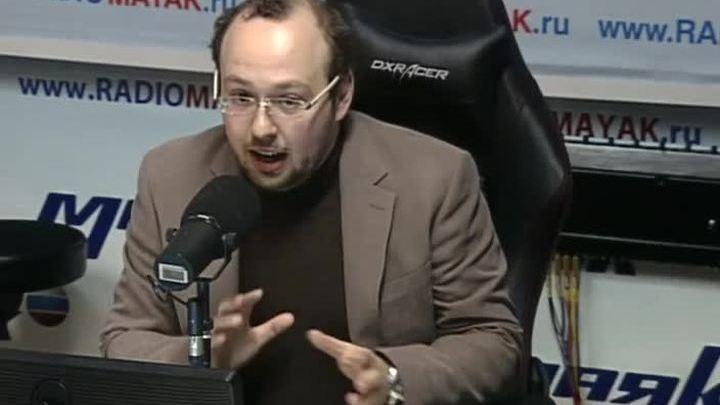 Сергей Стиллавин и его друзья. Мужчина и брак