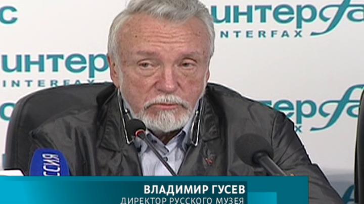 Директор Русского музея прокомментировал планы по реконструкции Михайловского дворца
