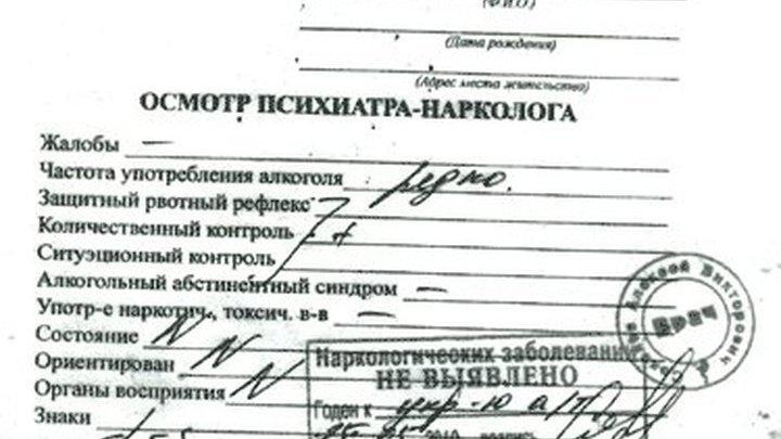 Прибывающих на Камчатку обязали иметь справку об отсутствии COVID-19