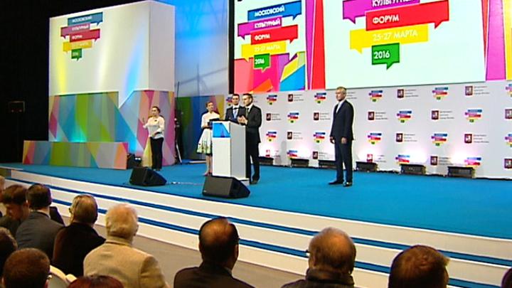 Картины Нестерова, Айвазовского, Боголюбова покажут на Московском культурном форуме