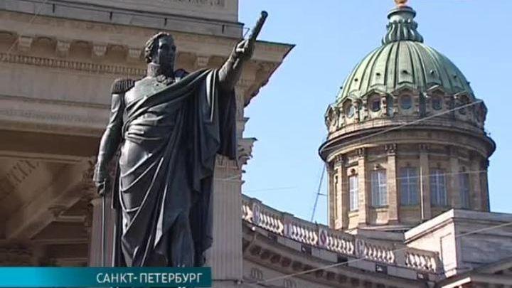 В Петербурге расследуют исчезновение части шпаги у памятника Кутузову