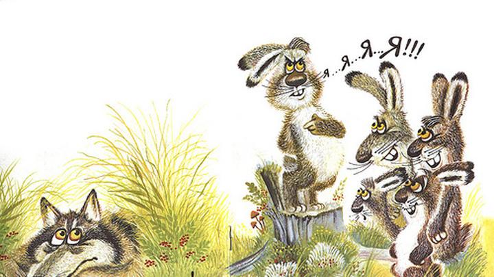 Ушел из жизни иллюстратор детских книг Сергей Сачков