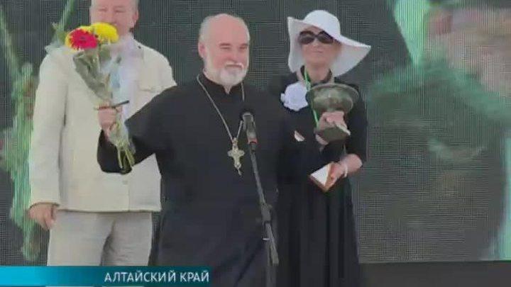 """На Алтае завершились """"Шукшинские дни"""""""
