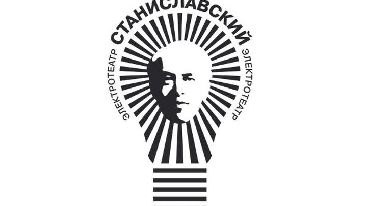 """""""Электротеатр у микрофона"""""""