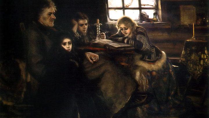 "Суриков Василий Иванович ""Меншиков в Березове"" 1883 год"