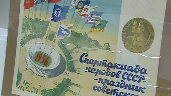 """На """"Винзаводе"""" демонстрируют советские спортивные плакаты"""