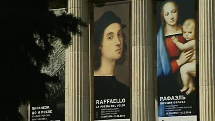 Уникальная выставка шедевров Рафаэля открылась в ГМИИ им. Пушкина