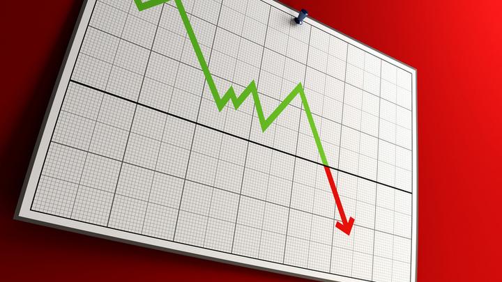 Нахлобучили государство: цена акций меткомпаний рухнула