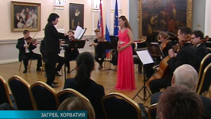 Международный музыкальный фестиваль Максима Федотова проходит в Загребе