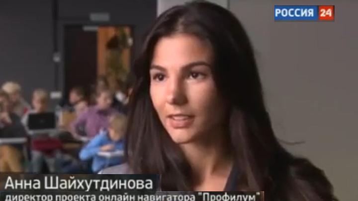 Анна Шайхутдинова | profilum.ru
