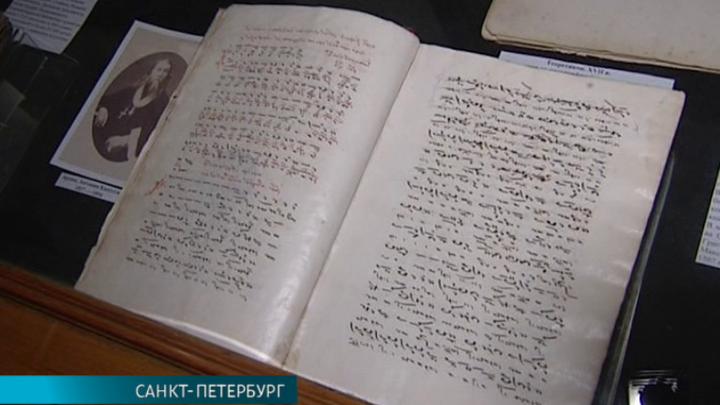 В Северной столице представили редчайшие афонские рукописи