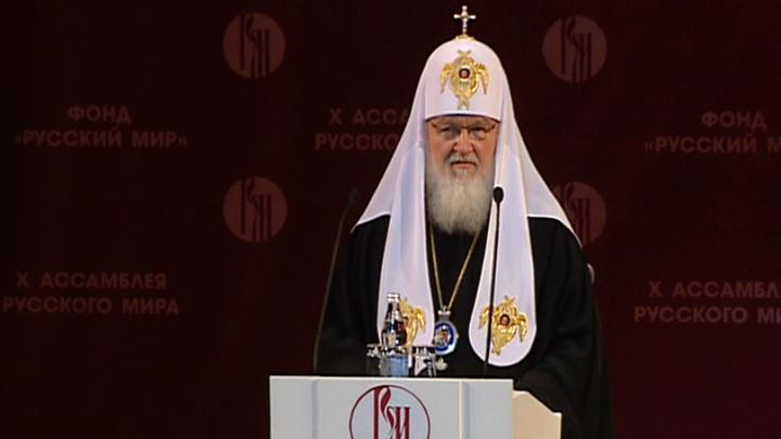 Накануне Дня народного единства в Москве открылась X Ассамблея Русского мира