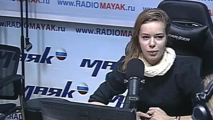 Мастера спорта. Итоги гран-при по фигурному катанию в Москве