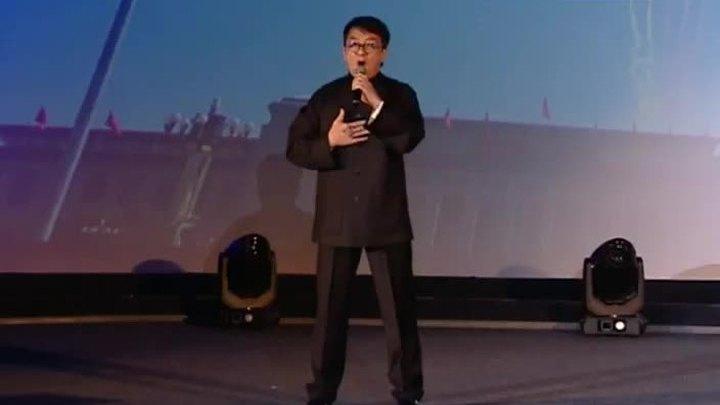 Джеки Чан приехал в Москву на открытие Фестиваля китайского кино