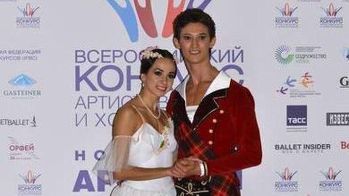 Всероссийский конкурс артистов балета и хореографов наградил победителей