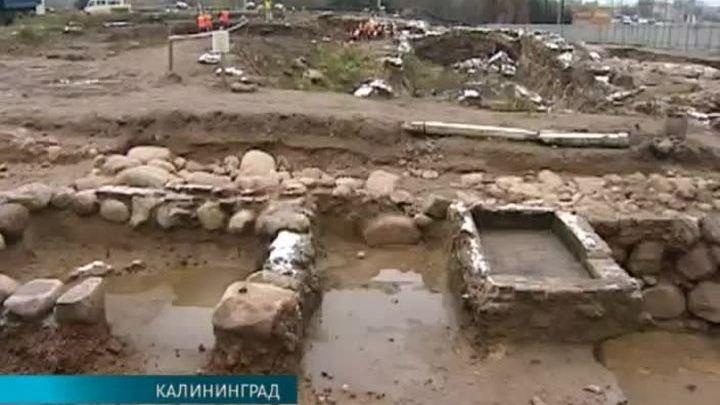 Калининградские археологи сделали важное открытие