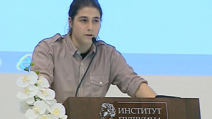 В Институте имени Пушкина начинается Олимпиада по русскому языку для школьников-иностранцев