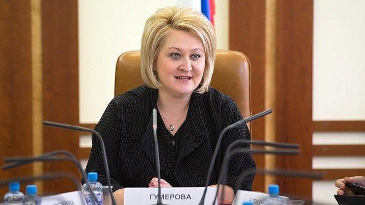 Лилия Салаватовна Гумерова