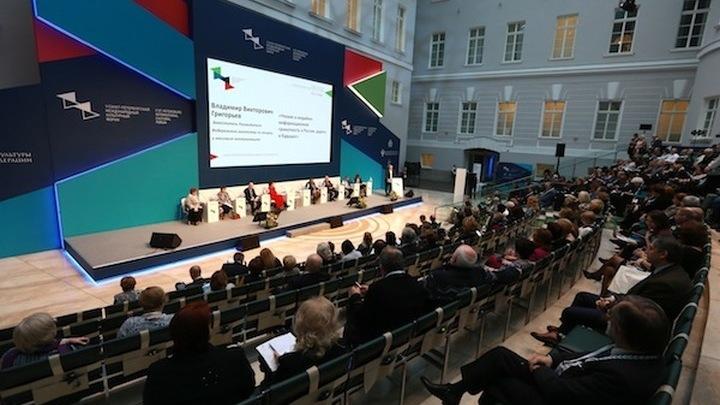 Завершился V Санкт-Петербургский международный культурный форум