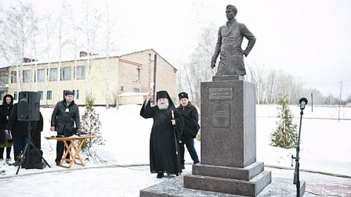 В Оренбургской области отметили 250-летие со дня рождения Карамзина