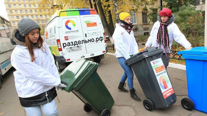 Новые правила сбора мусора