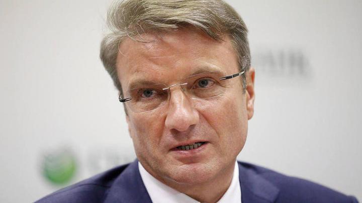 Спад российской экономики оценили в 3,4 процента