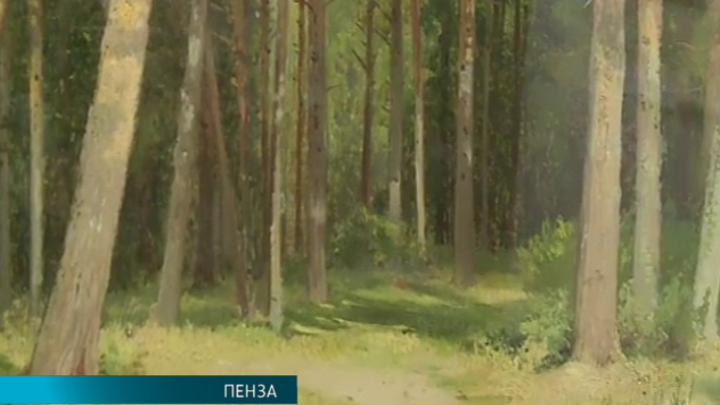 Пензенская галерея имени Савицкого представляет полотна Ивана Шишкина