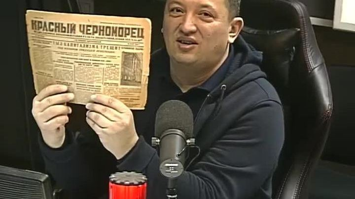 Сергей Стиллавин и его друзья. Кровавое золото Лены