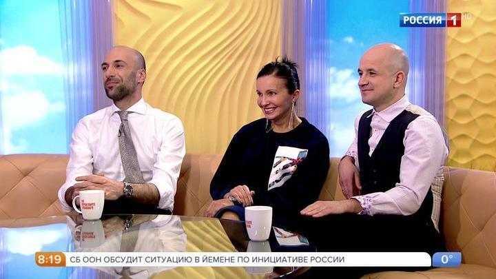 Интервью с Аллой Сигаловой, Егором Дружининым и Евгением Папунаишвили (