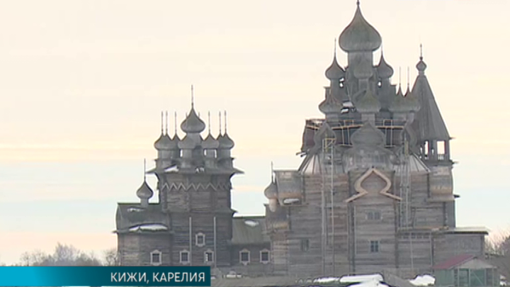 """В заповеднике """"Кижи"""" возобновилась реставрация Преображенской церкви"""