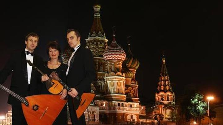 Фолк-трио ВГТРК
