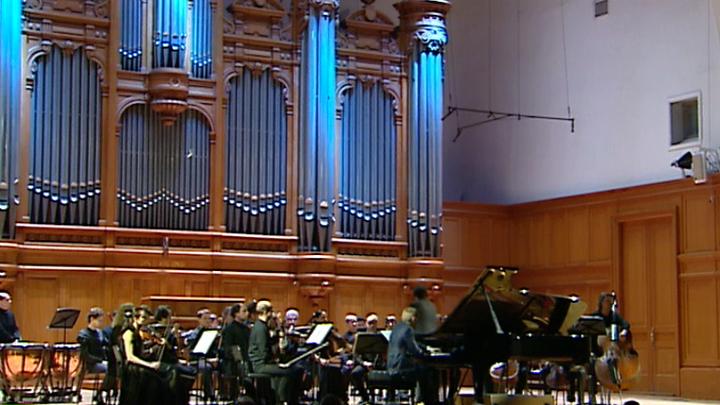 Башмет, Луганский, Мацуев: в Московской консерватории пройдет онлайн-фестиваль