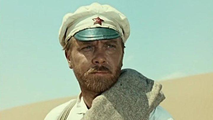 """Фильму """"Белое солнце пустыни"""" исполняется 47 лет"""