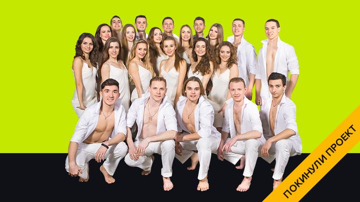 Севастопольский Академический Театр Танца
