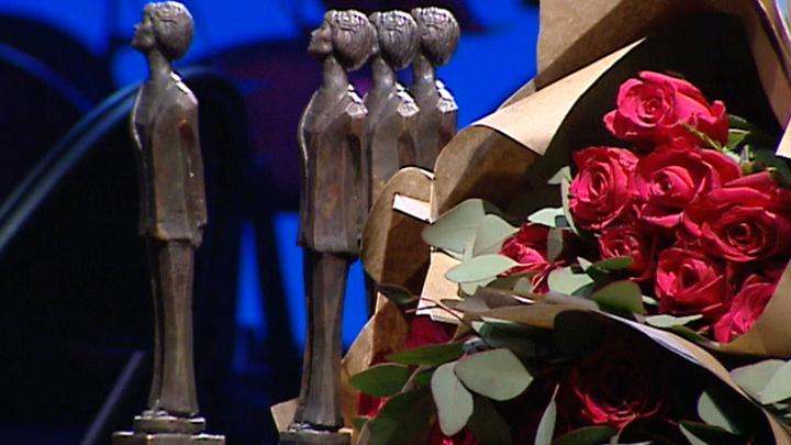 """В честь великой поэтессы: состоялась церемония награждения литературной премией """"Белла"""""""