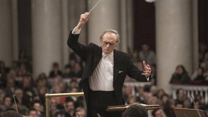 Академический оркестр Санкт-Петербургской филармонии планирует турне по КНР