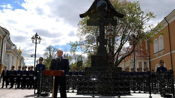 Владимир Путин открыл памятный крест великому князю Сергею Романову