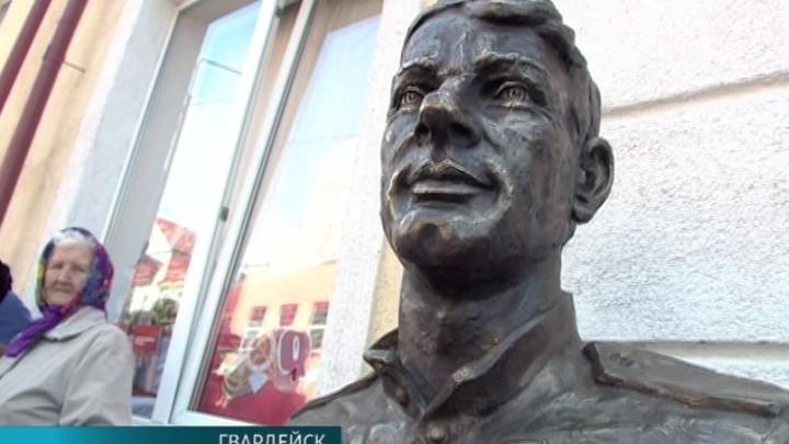 Памятник Василию Тёркину установили в городе Гвардейске