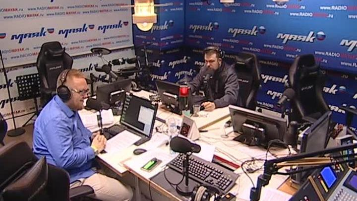 Сергей Стиллавин и его друзья. Вы планируете брать ипотеку?