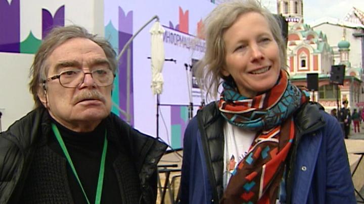 """Около ста тысяч человек уже успели посетить книжный фестиваль """"Красная площадь"""""""