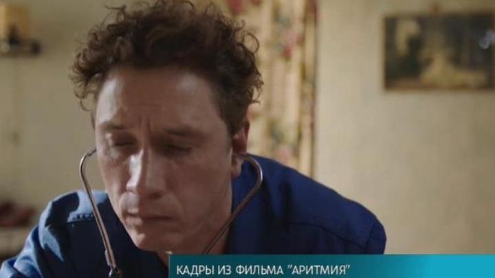 """В конкурсной программе фестиваля """"Край света"""" представят девять фильмов"""