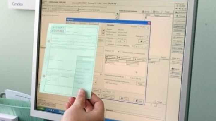 ГД приняла законопроект о начислении выплат больничных напрямую из ФСС