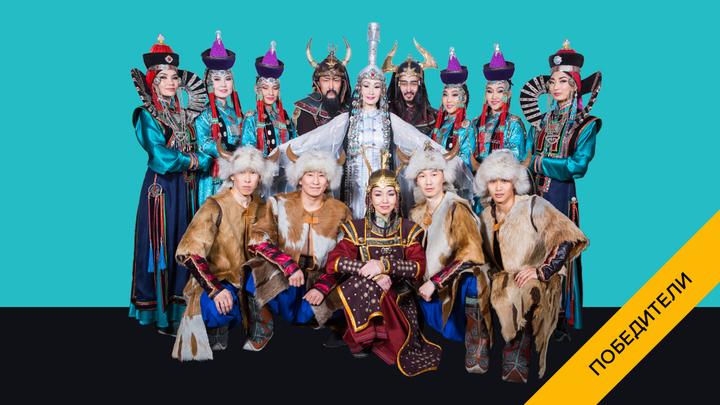 Бурятский национальный театр песни и танца