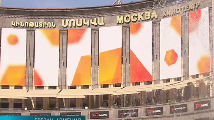 """В Ереване проходит кинофестиваль """"Золотой абрикос"""""""