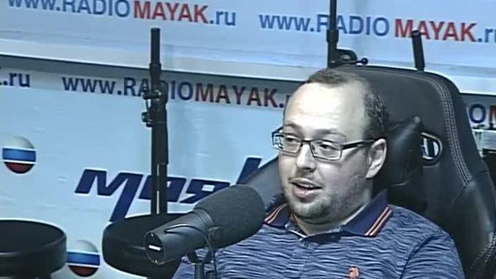 Сергей Стиллавин и его друзья. Почему мужчина боится близости?