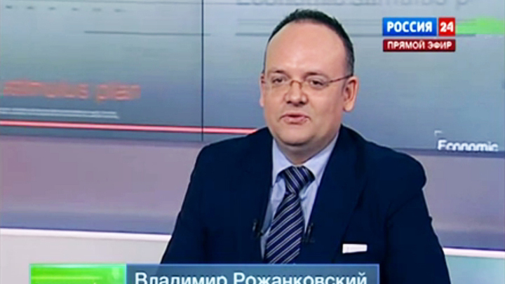Владимир Юрьевич Рожанковский
