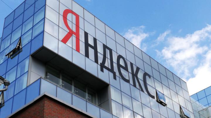 """СМИ: """"Яндекс"""" купит небольшой банк ради лицензии"""