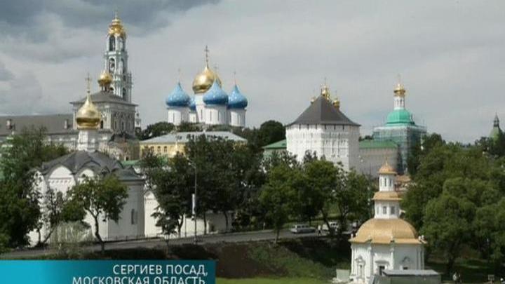 11 августа Сергий Радонежский основал Троице-Сергиеву лавру